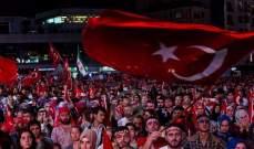 المعارضة التركية: قرار إعادة التصويت في اسطنبول من مظاهر الديكتاتورية