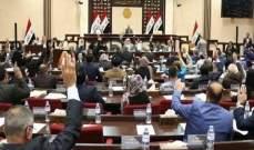 البرلمان العراقي صادق على 3 وزراء جدد وفشل في حسم منصبي وزيري الداخلية والدفاع