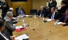 لجنة الإقتصاد عرضت مجمل التطورات الخاصة بالوضع الإقتصاديالراهن