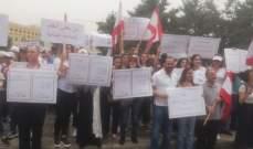 بدء اعتصام اساتذة وطلاب الجامعة اللبنانية في رياض الصلح