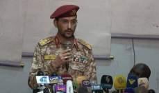 متحدث قوات صنعاء: التحالف ارتكب أكثر من 300 خرق في الحديدة