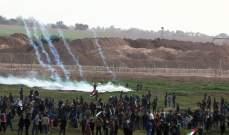 إصابة 32 فلسطينيا برصاص الجيش الإسرائيلي في مواجهات عند حدود غزة