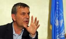 لازاريني: الامم المتحدة مستمرة في تقديم الدعم للبنان في المجالات كافة