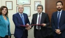 إتفاقية تعاون بين الدفاع المدني والجامعة الأميركية ببيروت تعزيزا لقدرات المسعفين