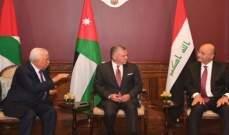 قادة الأردن والعراق وفلسطين يشددون على أهمية التنسيق الأمني بينهم