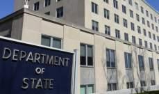 الخارجية الأميركية: لا يوجد جدول زمني محدد لسحب قواتنا من سوريا
