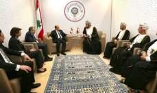 رئيس الجمهورية بحث مع رئيس الوفد العماني الاوضاع في المنطقة