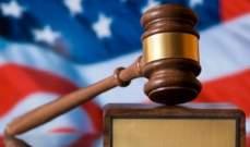 محكمة أميركية تبرئ 4 متهمين بقضية اغتصاب بعد وفاتهم ومرور 70 عاما