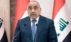 """عبد المهدي: مهمة القوات الأجنبية في العراق مختصرة في محاربة """"داعش"""""""