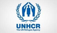 مفوضية الأمم المتحدة للاجئين:لعدم إعادة المهاجرين الذي يتم إنقاذهم بالمتوسط إلى ليبيا