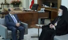 الرئيس عون استقبل متروبوليت بيروت للروم الارثوذكس المطران الياس عودة