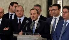الجمهورية: تكتل لبنان القوي يرفض التنازل عن اي حصة من حثته الوزارية