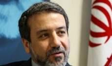 سفير ايران بروسيا: لو حرمت ايران من مزايا الاتفاق النووي فلا مبرر لبقائها فيه