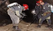 وزارة الطوارئ في جمهورية لوغانسك: ارتفاع حصيلة ضحايا المنجم إلى 13