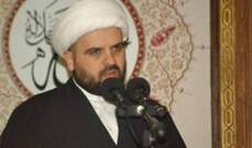 أحمد قبلان: ندعو الحكومة إلى حزم أمرها وأخذ دورها وتحمّل مسؤولياتها