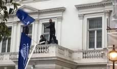 احتجاز 4 أشخاص بعدما اعتلوا شرفة الطابق الأول للسفارة الإيرانية بلندن