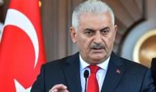 """حزب """"العدالة والتنمية"""" رشّح يلدريم لرئاسة البرلمان التركي الجديد"""
