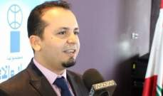 """حسن تاج الدين يتحدث لـ""""النشرة"""" عن إيجابيات الموازنة وسلبياتها: اموال سيدر ستحرك الاقتصاد لفترة من الزمن فقط"""