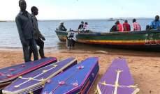 ارتفاع حصيلة ضحايا غرق العبارة في  تنزانيا إلى 218 قتيلا