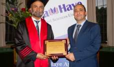 تكريم الجروان بدرجة الدكتوراه الفخريّة من جامعة لاهاي للعلوم والتكنلوجيا بهولندا