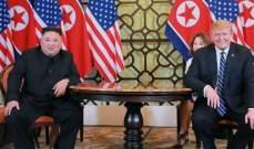 ترامب: أجرينا مفاوضات حقيقية مع زعيم كوريا الشمالية والعلاقة جيدة جدا