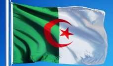 سقوط مروحية عسكرية بالقرب من مطار قمار بمدينة وادي سوف في جنوب الجزائر