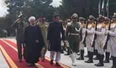 الرئيس روحاني يستقبل رئيس الوزراء الباكستاني في طهران