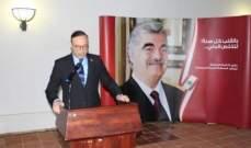 السفير اللبناني بالسعودية: نرحب بقرار السعودية رفع الحظر عن سفر السعوديين إلى لبنان