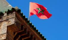 """النائب العام المغربي: المشتبه بهم بقتل سائحتين أوروبيتين بايعوا """"داعش"""""""