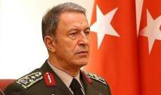 """وزير دفاع تركيا: انتهاء العملية الجوية شمالي العراق وتدمير أكثر من 30 هدفا لـ""""بي كا كا"""""""