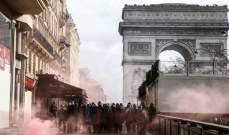 حكومة فرنسا: سننشر المزيد من القوات العسكرية في الإحتجاج المقبل للسترات الصفراء