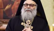 يوحنا العاشر في ذكرى ارتقاء كيريل السدة البطريركية: للتمسك بوحدة كنيستنا الأرثوذكسية