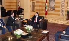الحريري التقى مفوض الأونروا ومدير بنك الطاقة ورئيس الاستشاريين العقاريين