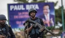 الجيش الكاميروني يعلن مقتل 7 انفصاليين شمال غرب البلاد