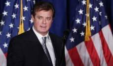 رويترز: اتهام مدير سابق لحملة ترامب الانتخابية بالاحتيال المصرفي