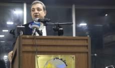 أبو فاعور ممثلا جنبلاط: لنحرم السارق ونعطي المستحق