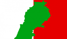 الديمقراطي اللبناني:لوحدة الصف الفلسطيني بوجه القانون الإسرائيلي الخبيث