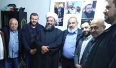 النشرة: لقاء لبناني فلسطيني في صيدا بدعوة من الشيخ العيلاني