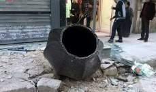سانا: مقتل مدني وإصابة 3 آخرين باعتداء بالقذائف الصاروخية على حيَين في حلب