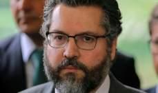 وزير خارجية البرازيل الجديد: تغيرات المناخ مؤامرة ماركسية لصالح الصين