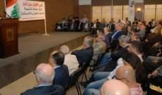 بهية الحريري باحتفال عيد العمال في صيدا:عيد الأيادي القادرة على صناعة المستحيل