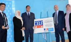 """السفير الفرنسي من صيدا: الولايات المتحدة سبب ازمة """"الاونروا"""" المالية"""