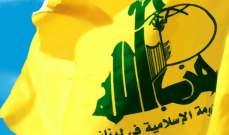 LBC عن مصدر بحزب الله: ما حصل مع الأمين جزء من الحوادث التي ترافق الانتخابات