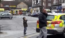 الشرطة البريطانية: لا يوجد إشارة لاستخدام نوفيتشوك في مدينة سالزبري
