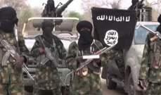 """استسلام 187 مسلحاً سابقا في """"بوكو حرام"""" لسلطات الكاميرون"""