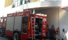 اطفاء بيروت أنقذ طفلاً ووالده من حريق منزلهما في منطقة الباشورة