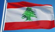 رويترز: لبنان سدد سندات دولية بقيمة 650 مليون دولار الإثنين بمساعدة المصرف المركزي