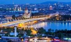 فيينا تتقدم على ملبورن كأفضل مدينة يمكن العيش فيها في العالم