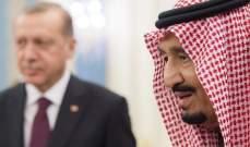 ملك السعودية يشكر أردوغان على جهوده خلال ترؤس تركيا لمنظمة التعاون الإسلامي