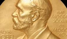 ملك السويد قرر تعديل قواعد الأكاديمية المانحة لجائزة نوبل للآداب